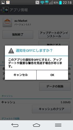 Screenshot_2014-05-07-22-18-25