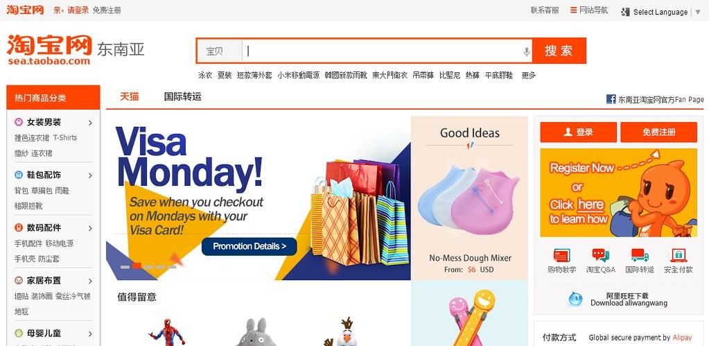Is Taobao Killing Cosplay Creativity?