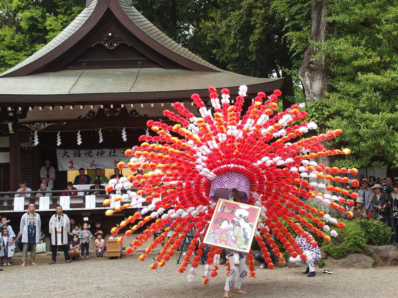 Japán utazás ünnepek, Kurayami matsuri