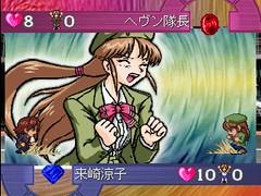 Tokyo 23-Ku Seifuku Wars