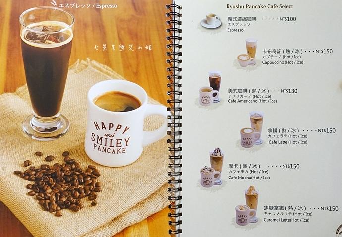 16 九州鬆餅 Kyushu Pancake cafe