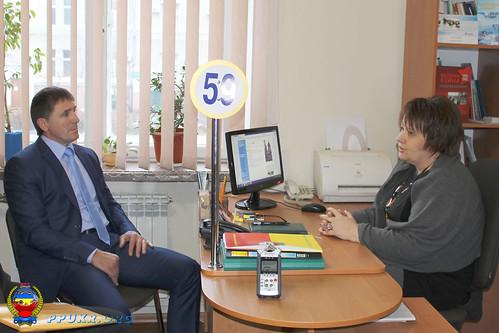 Начальник отдела социальной поддержки населения Кировоградского городского совета Волк Юлия Николаевна (1)