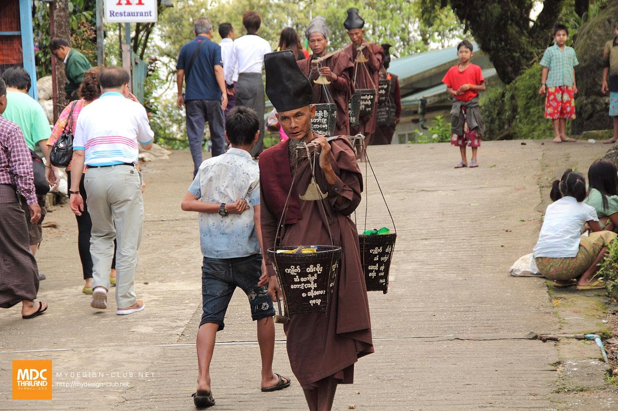 MDC-Myanmar-061