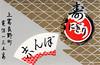 allumettes japon064