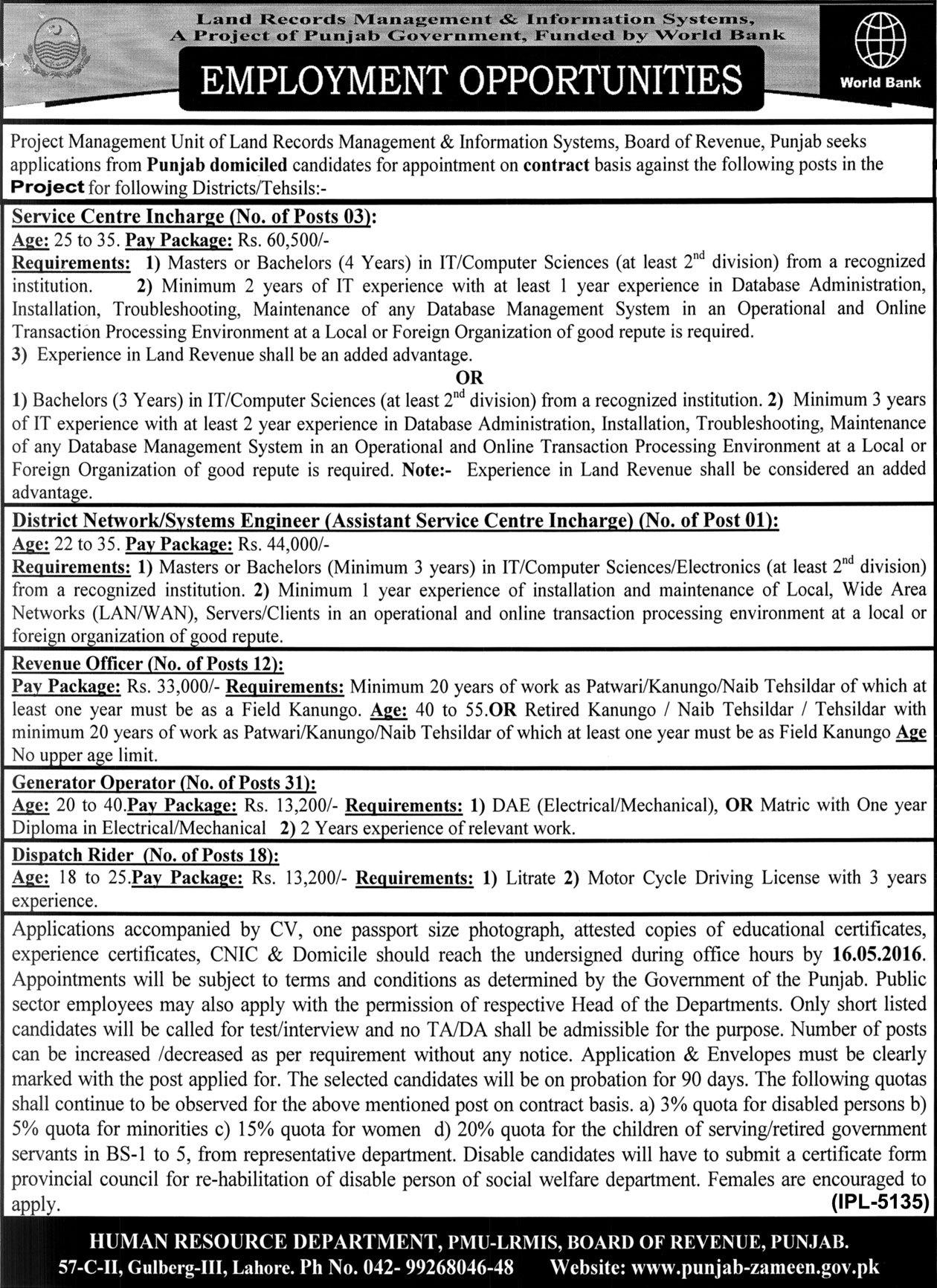 Generator Operator Job Punjab Revenue Department Job Service Centre Incharge Revenue Officer Jobs 2016
