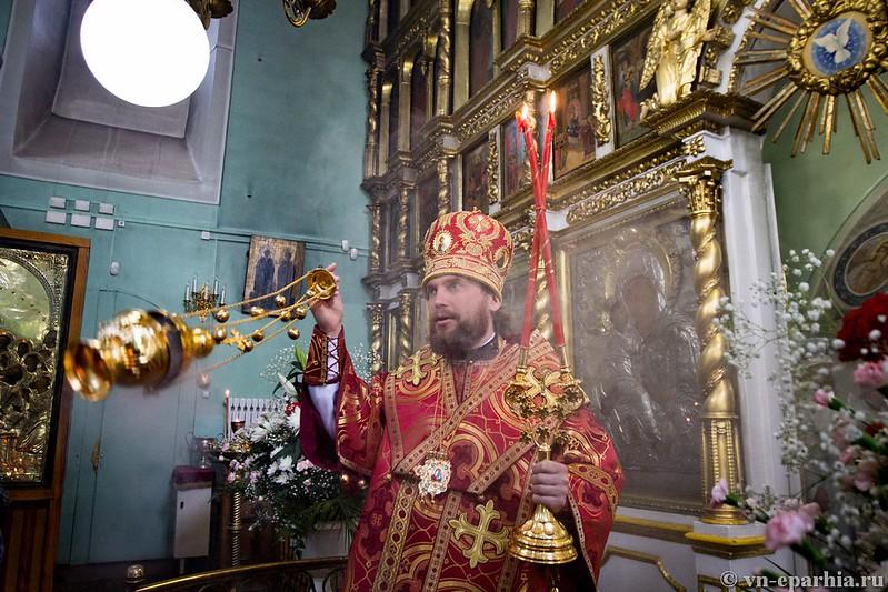 Георгиевский собор 290