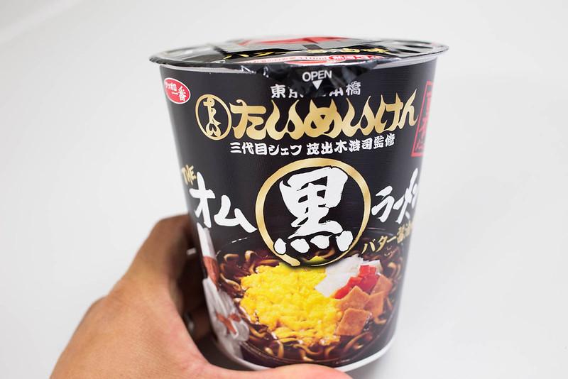 taimeiken_noodle-1