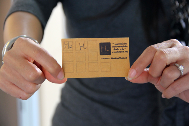 Don't forget your card either!