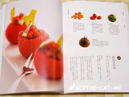 蔬菜百科 (11)