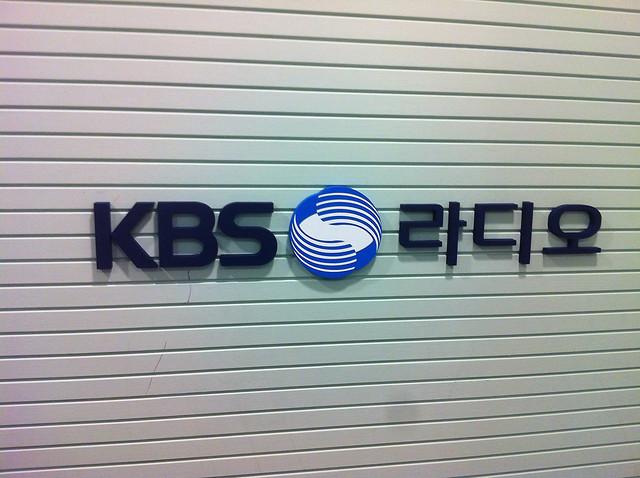 KBS 电台