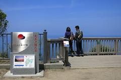 Jusanbutu Park Observation