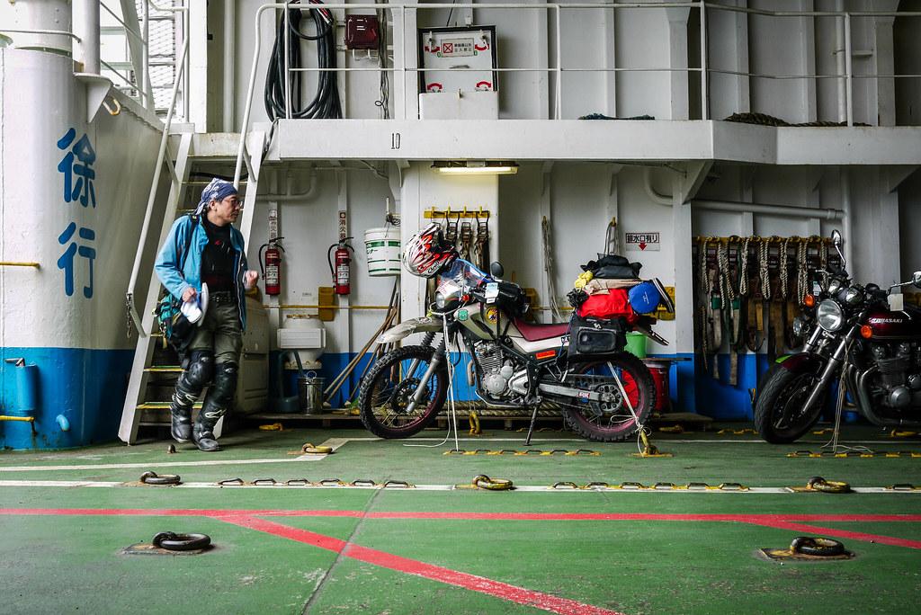 Bicycles on the on the ferry from Wakkanai to Rishiri Island, Hokkaido, Japan