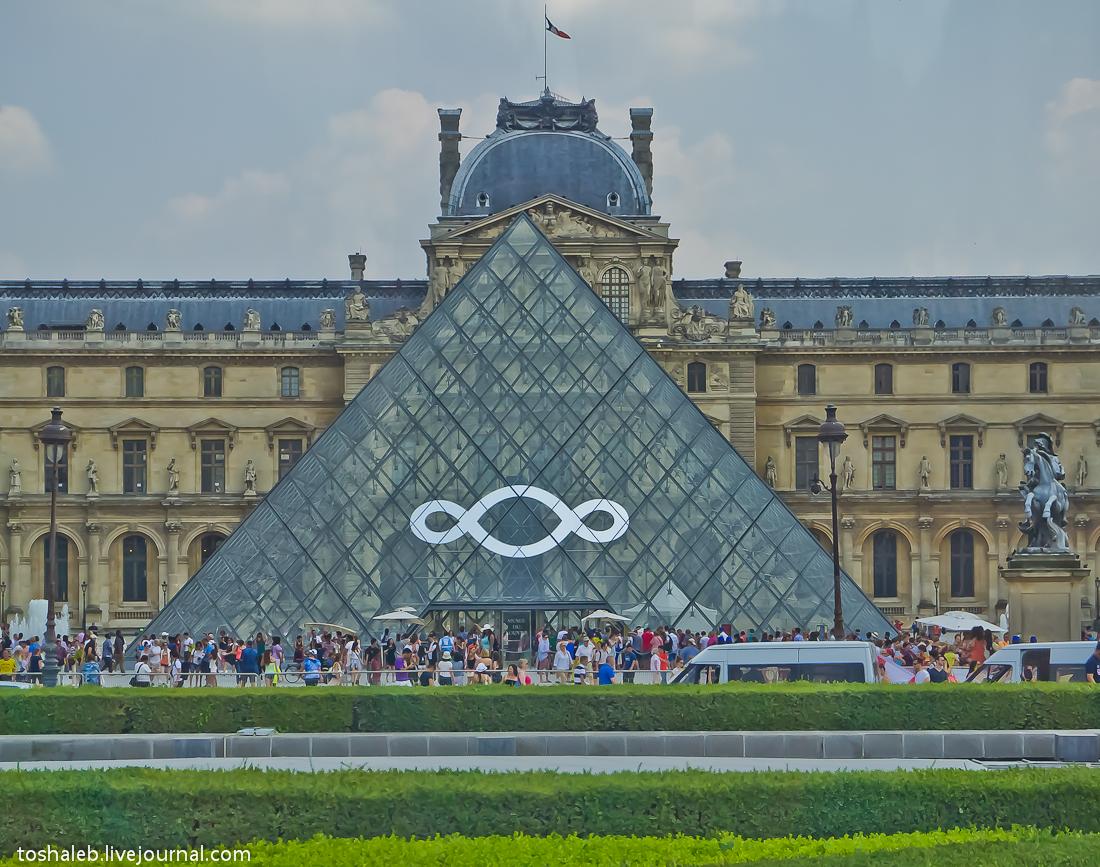 Paris_1-46