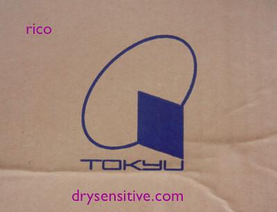 tokyu1