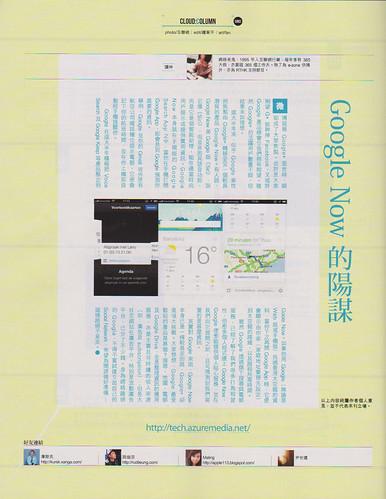 CloudColumn_issue790