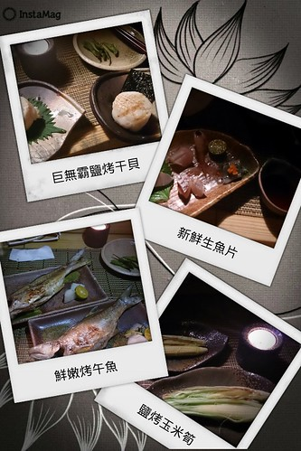 瞞著爹二店,好吃! by blingmeimei