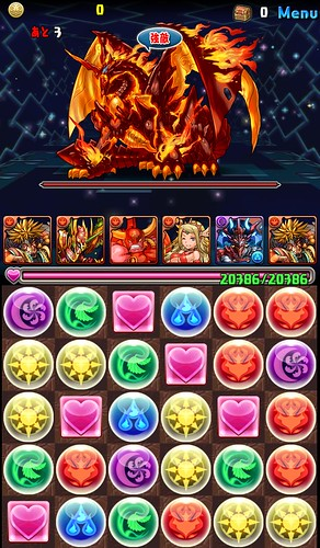vs_legendDragonRush_1_130122