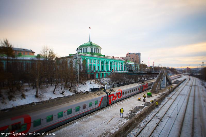 Мурманск-1-3