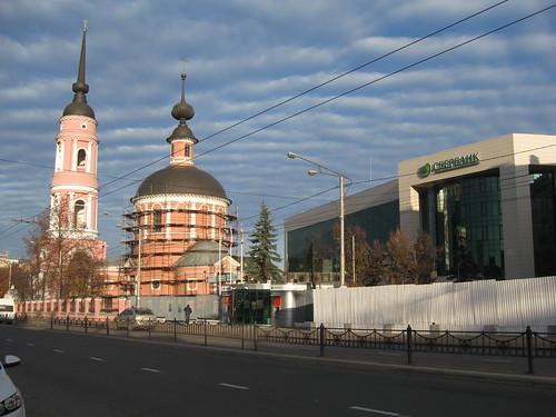 РПЦ і державний банк