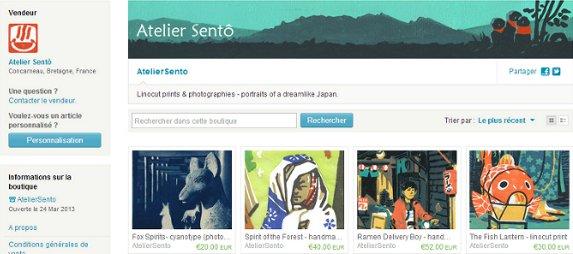 Atelier Sento Shop