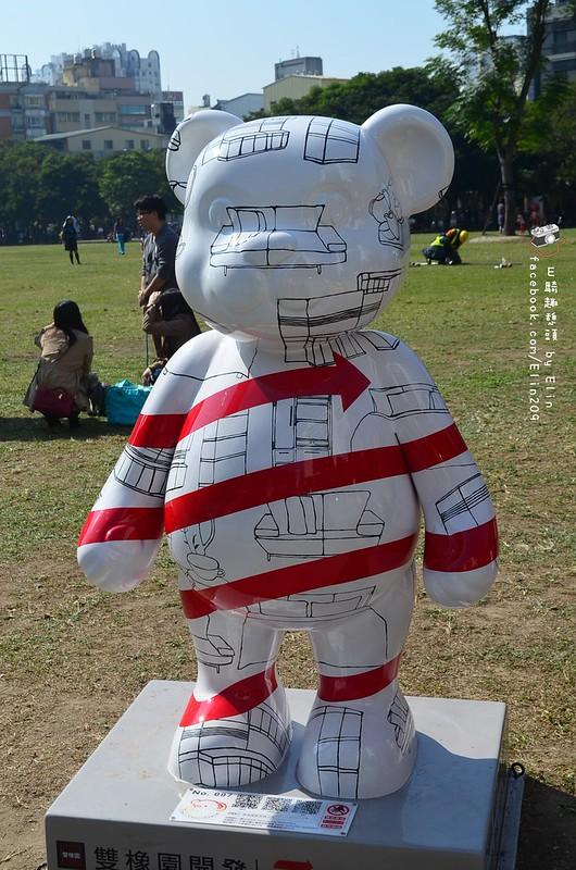勤熊 (38)