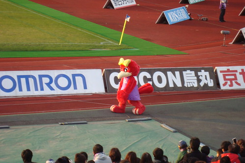 2013/12 J2プレーオフ準決勝 京都vs長崎 #05