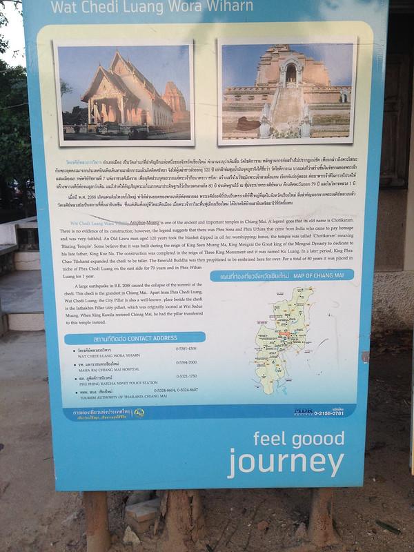Wat Chedi Luang History