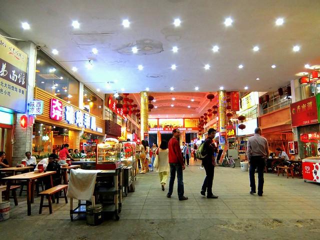 新大好香蜜湖美食广场 in 深圳 (Shenzhen)