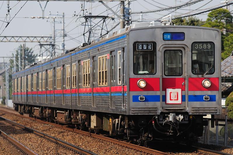 S75 3592 Forward