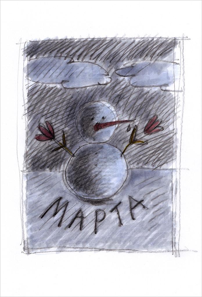 8MARTA3