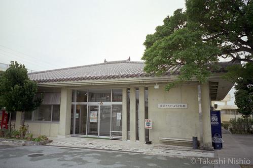 浦添グスク・ようどれ館 / Urasoe-gusuku, Youdore center