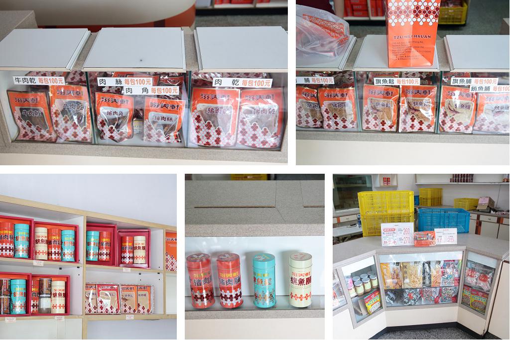 20140508-5台南-滋美軒食品 (4)