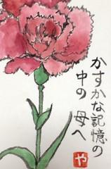blog20140501