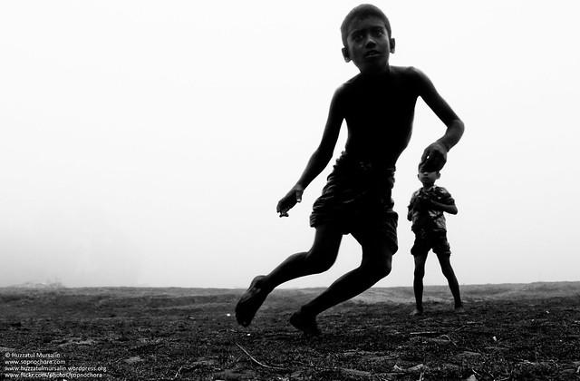The game is on Chandpur, Bangladesh, 2015
