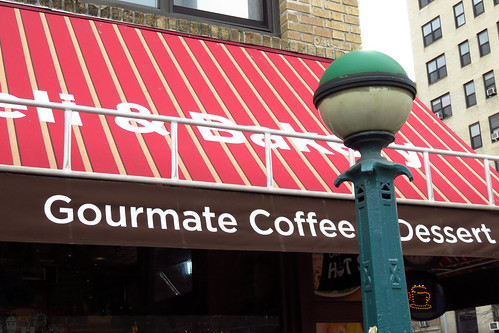 Gourmate Coffee and Dessert