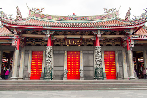 Xingtian Temple Taipei temple