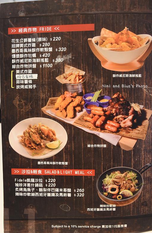 妃黛美式海鮮餐廳菜單menu價位10