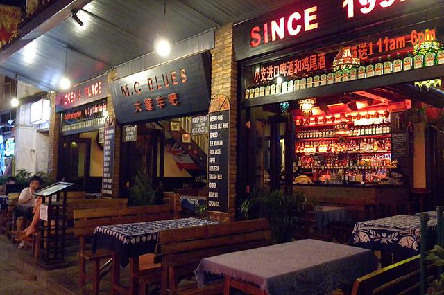 2009071820 - Yangshuo West Street