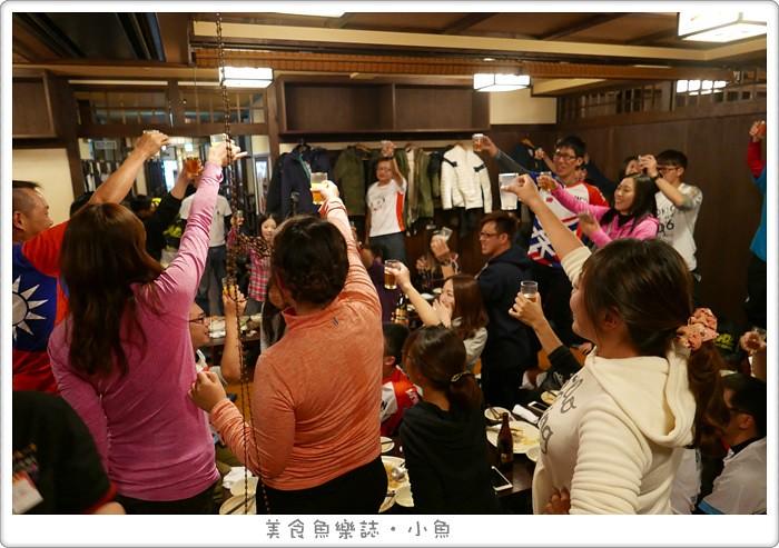 【日本東京】一休居酒屋/池袋店/東京馬拉松慶功宴 @魚樂分享誌