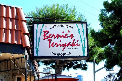Bernie's Teriyaki - Westlake - Los Angeles