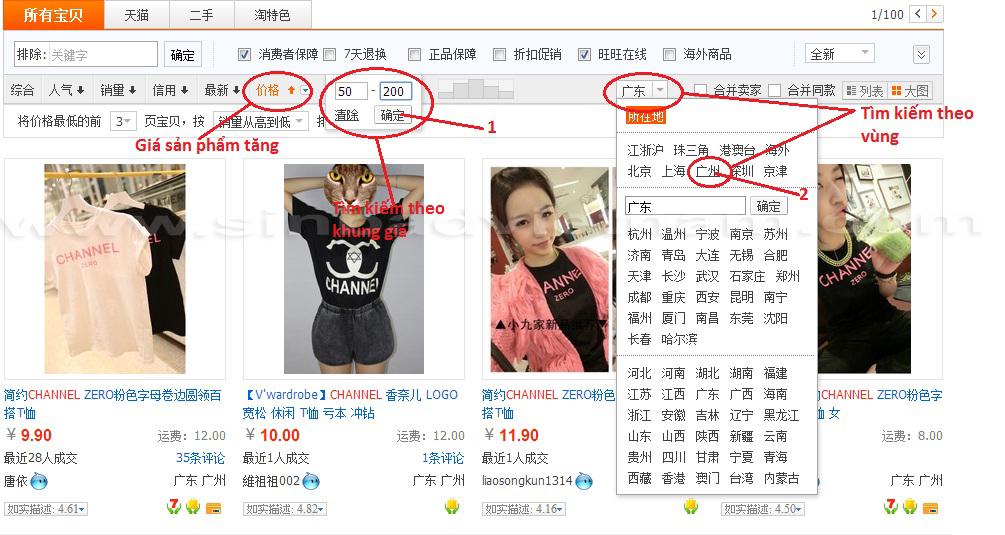 huong-dan-order-taobao-3