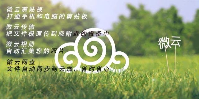 QQ电脑管家Q盘服务关闭-数据默认转移至微云