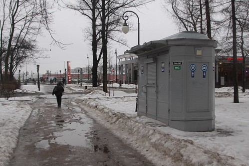 Pay toilet in a Russian park