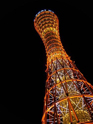 130810-11_Kobe 11