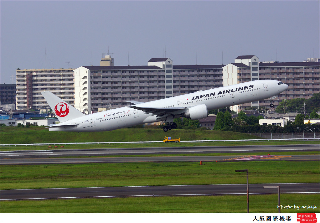Japan Airlines - JAL JA731J-004