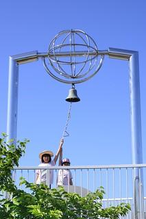 地球岬の鐘