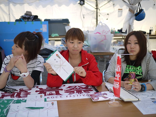 龍岩祭20130823_18