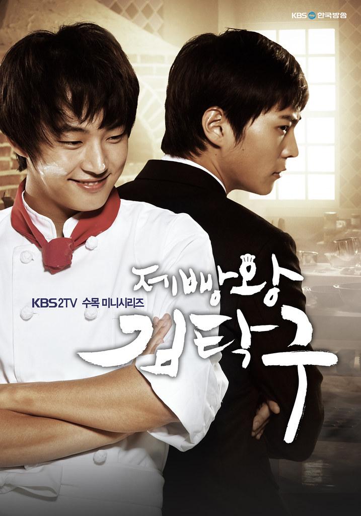 KOREAN DRAMA HIGHEST RATING (12)