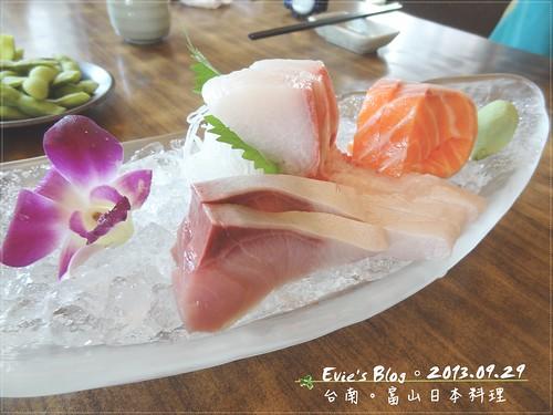 [台南]外公生日快樂+富山日本料理食記@ Evie的小宇宙:: 痞客 ...