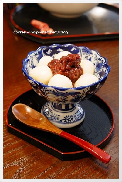 茶寮侘助 (1)